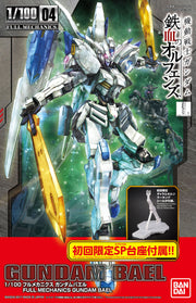 1/100 Full Mechanics Gundam Bael