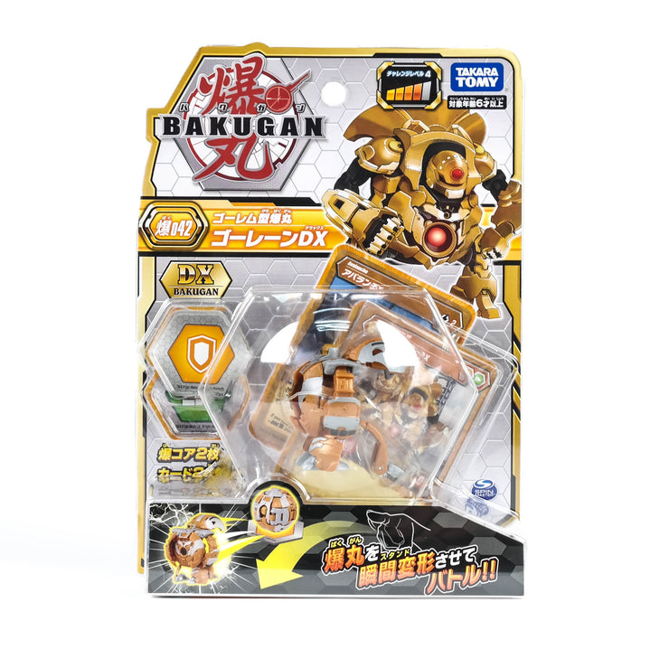 Bakugan Baku042  Booster Dx Goreene Gold