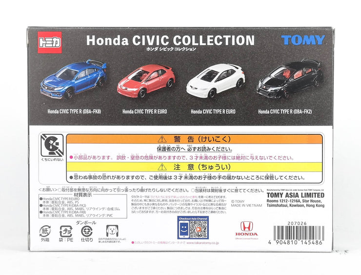 Tomica Honda Civic 4 Cars Gift Set Asia Exclusive