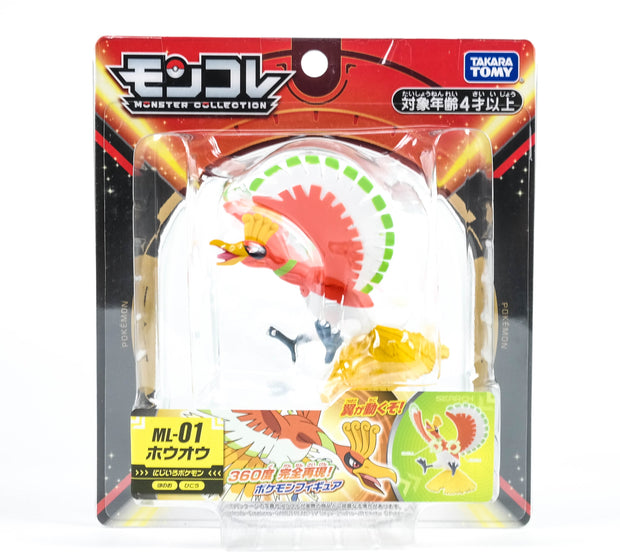 Pokemon Moncolle ML01 Ho-Oh