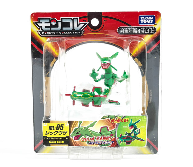Pokemon Moncolle ML05 Rayquaza