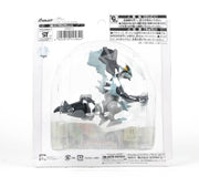 Moncolle ML-11 Black Kyurem