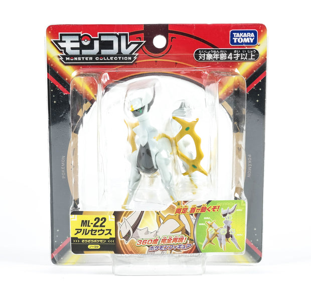 Pokemon Moncolle ML22 Arceus