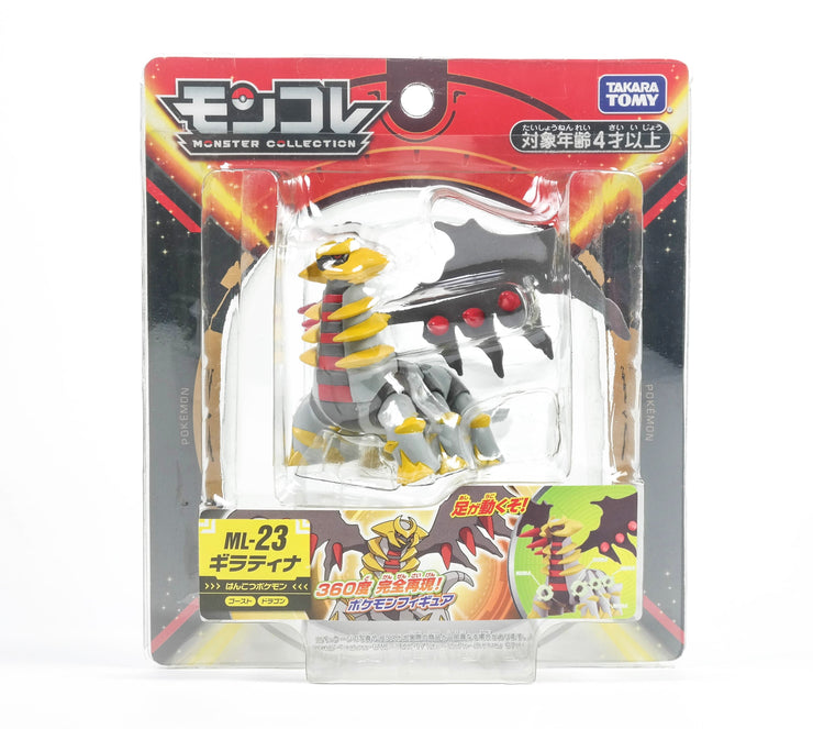 Pokemon Moncolle ML-23 Giratina