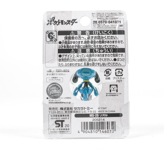 Pokemon Moncolle MS-29 Riolu