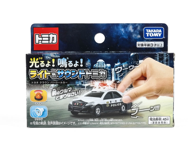 Tomica 4D Toyota Crown Police Car