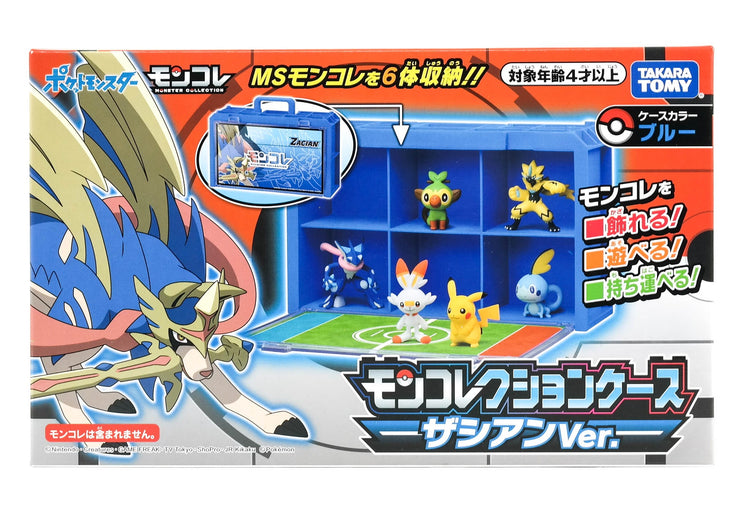Pokemon Sword & Shield Moncolle Battlebox Sword