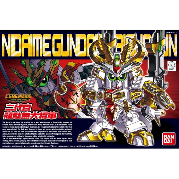 BB395 LEGEND BB NIDAIME GUNDAM