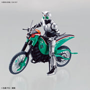 Mecha Collection Kamen Rider - Battle Hopper & Shadowmoon