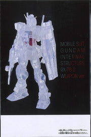 Mobile Suit Gundam Internal Structure Rx-78-2 Gundam Weapon Ver. (Ver B)