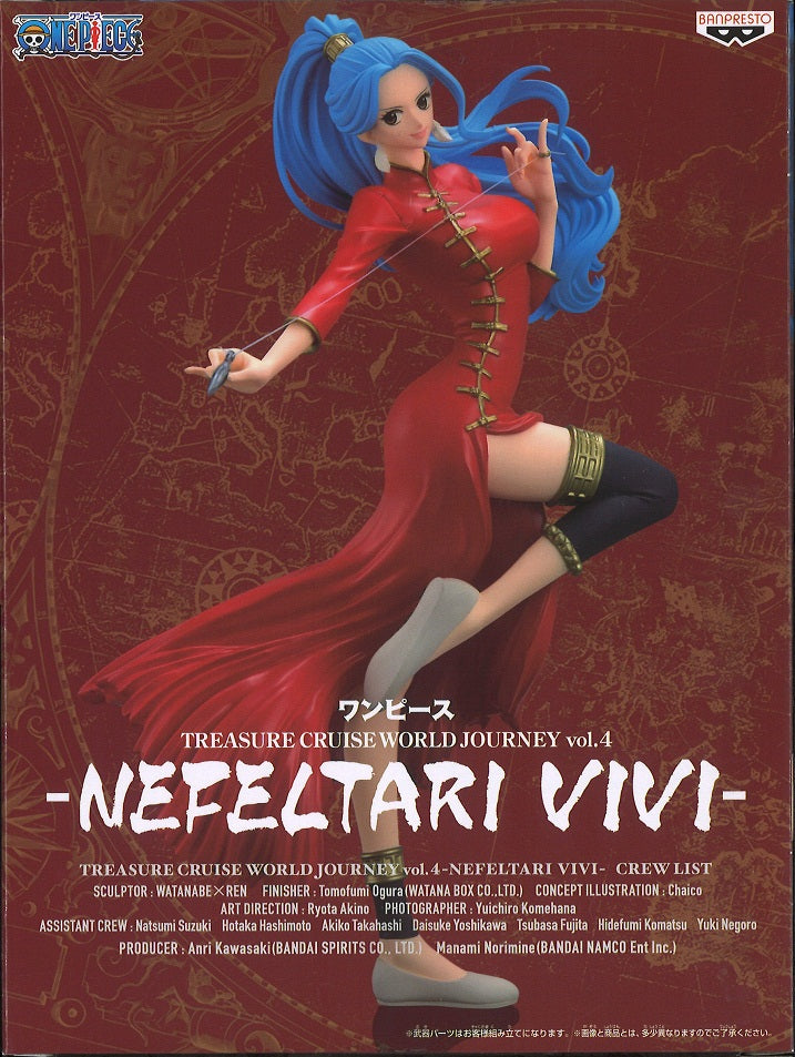One Piece Treasure Cruise World Journey Vol.4 Nefeltari Vivi