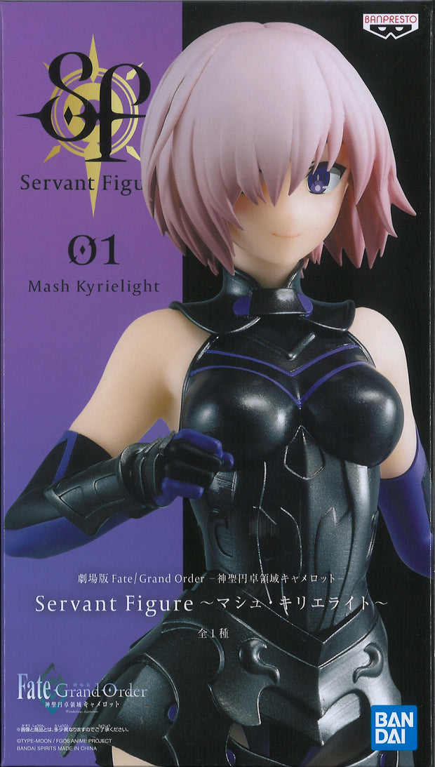 The Movie Fate/Grand Order Divine Realm Of The Round Table Camelot Servant Fig.Mash Kyrielight