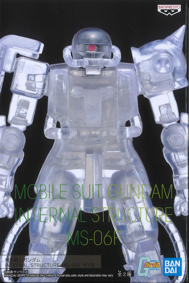 Mobile Suit Gundam Internal Structure MS-06F Zaku II (Ver.B)