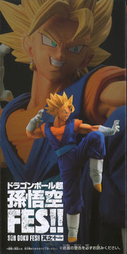 Dragon Ball Super Son Goku Fes!! Vol.11 (A: Super Saiyan Vegito)
