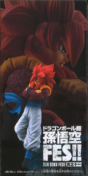 Dragon Ball Super Son Goku Fes!! Vol.11 (B: Super Saiyan 4 Gogeta)
