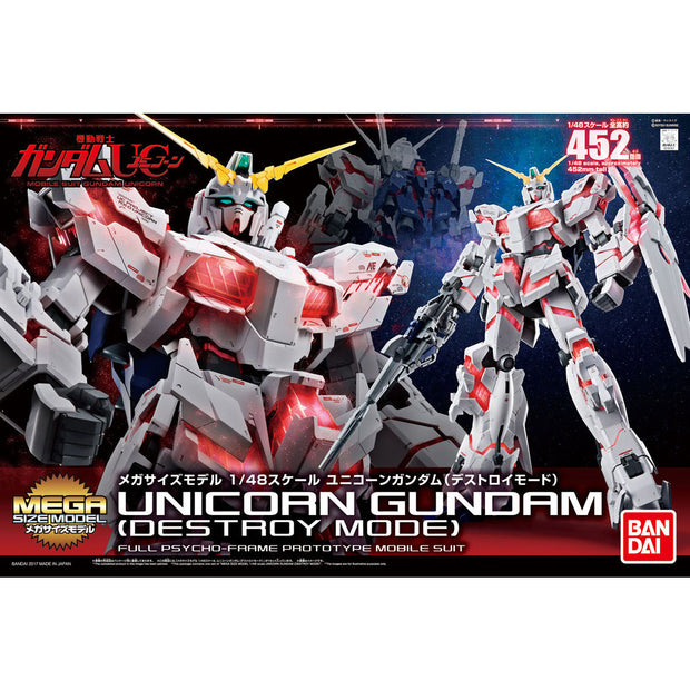 1/48 Mega Size Unicorn Gundam [Destroy Mode]