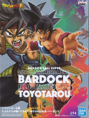 Dragon Ball Super Drawn By Toyotaro Father Son Kamehameha Bardock