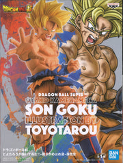 Dragon Ball Super Drawn By Toyotaro Father Son Kamehameha Son Goku