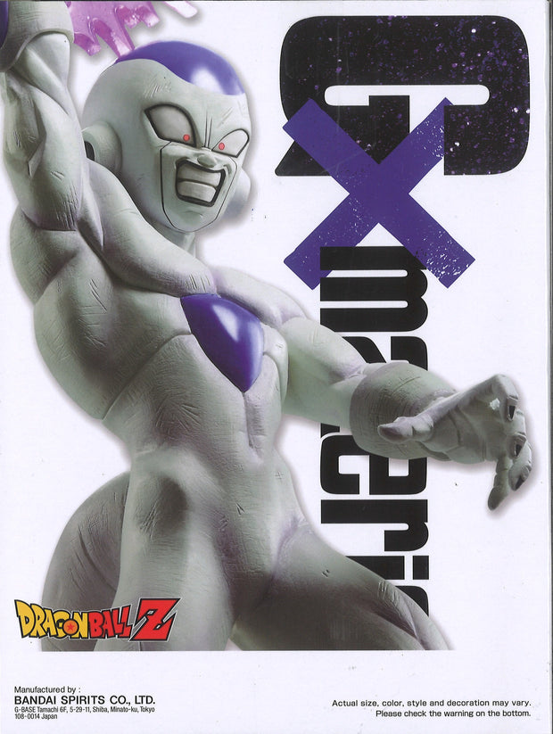 Dragon Ball Z G Materia The Frieza