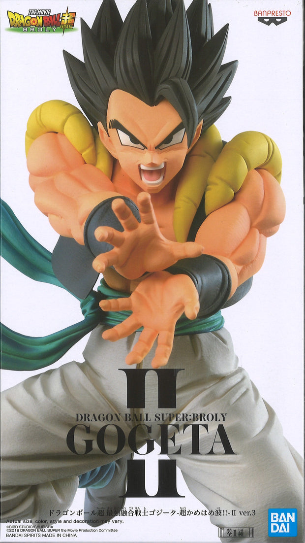 Dragon Ball Super Gogeta Super Kamehameha II Ver.3
