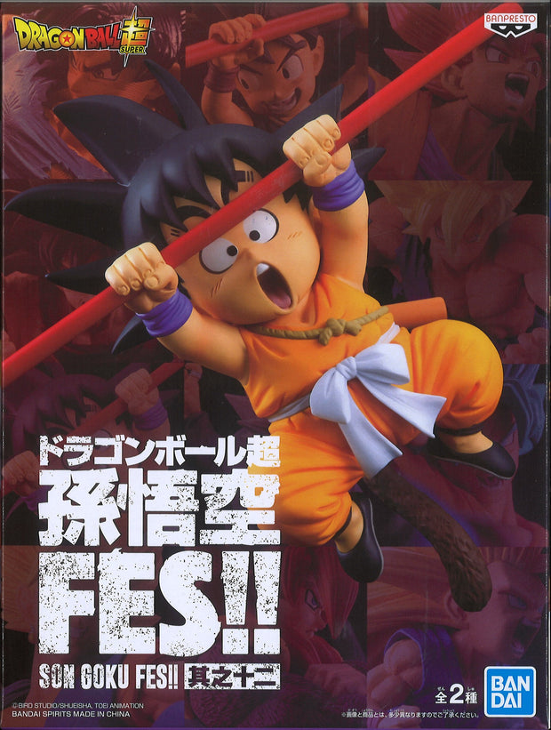 Dragon Ball Super Son Goku Fes Vol.12 (B: Son Goku - Kids)