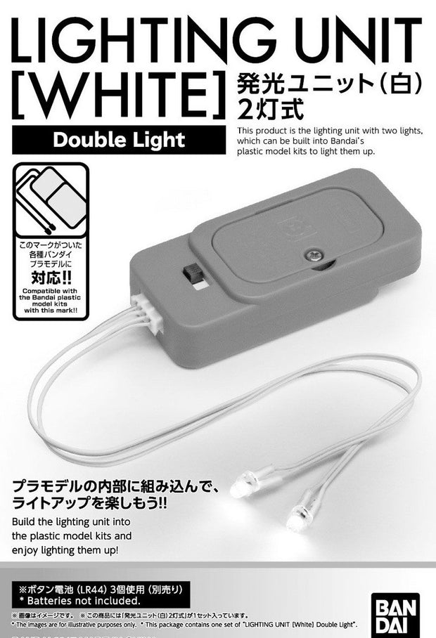 LIGHTING UNIT 2 (white) - LED TYPE (WHITE)
