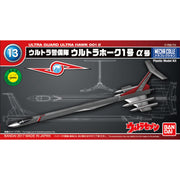 MECHA COLLECTION ULTRAMAN SERIES NO.13 ULTRA HAWK 001 Alpha