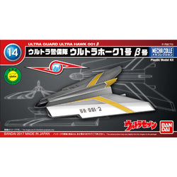MECHA COLLECTION ULTRAMAN SERIES NO.14 ULTRA HAWK 001 Beta