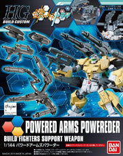 HG Powered Arms Powereder
