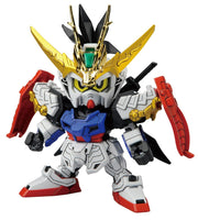 BB383 LEGEND BB STRIKE RYUBI GUNDAM