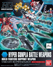 HG BUILD CUSTOM 1/144 HYPER GUNPLA BATTLE WEAPONS