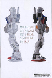 Mobile Suit Gundam Internal Structure RX-78-2 Gundam (Ver.A)