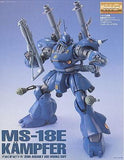 MG 1/100 MS-18E Kampher