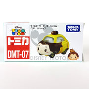 TOMICA DISNEY MOTORS TSUM TSUM BELLE (TOP)