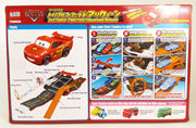 Cars Tomica Triple Course Transforming Mcqueen (Asia Ver)