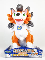 POKEMON PLUSH LYCANROC