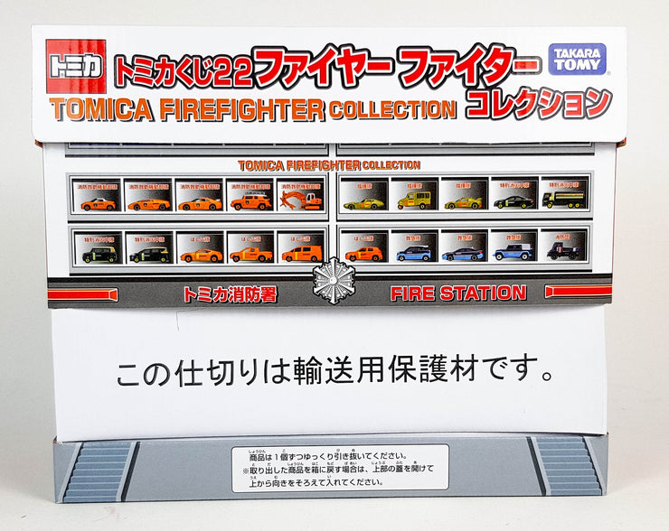 TOMICA LUCKY LOTTO 22 FIRE FIGHTER (BOX OF 20)