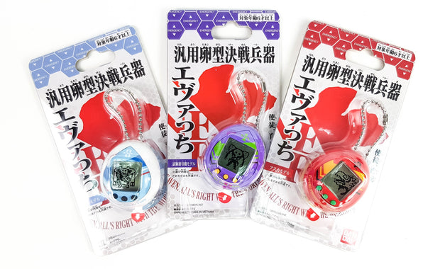 Tamagotchi Universal Egg Shaped Battle Weapon Evatachi Rei Model (Japanese)