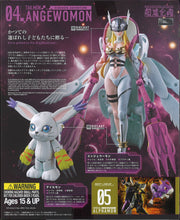 DIGIVOLVING SPIRITS 04 ANGEWOMON