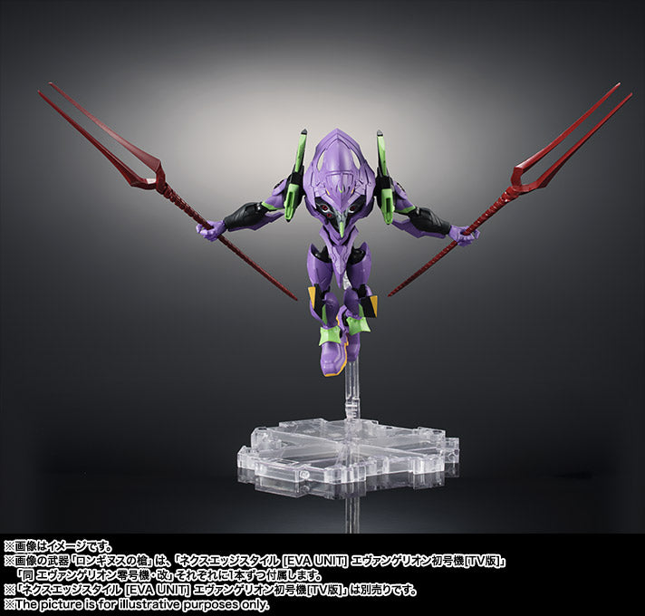 Nxedge Evangelion Unit 0' (Tv Ver)