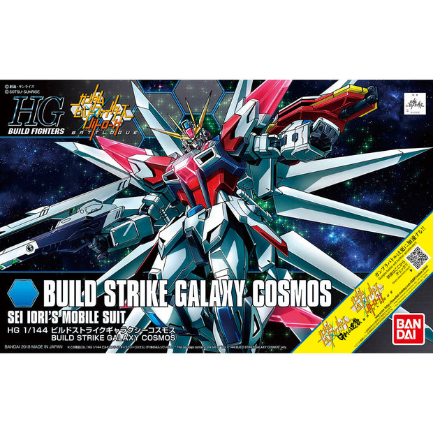 HGBF 1/144 Build Strike Galaxy Cosmos