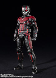 SHF Ant Man (Ant-Man And The Wasp)