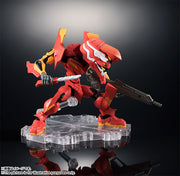Nxedge (Eva Unit) Evangelion Second Unit (Tv Ver)