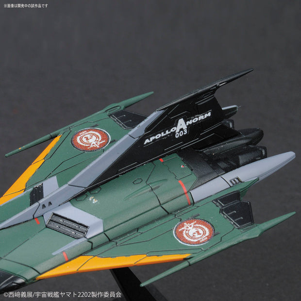 Mecha Collection Type 99 Space Fighter Attack Craft Cosmo Falcon (carrier-based plane)