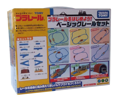 PLA RAIL ACCESSORIES BASIC SET