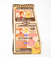Pokemon Talking Series Pikachu