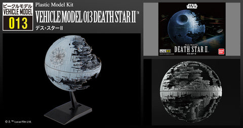 VEHICLE MODEL 013 DEATH STAR II