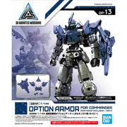 30MM 1/144 Option Armor For Commander Type (Portanova Exclusive/Navy)