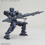 30MM 1/144 Arm Unit Rifle/Large Claw