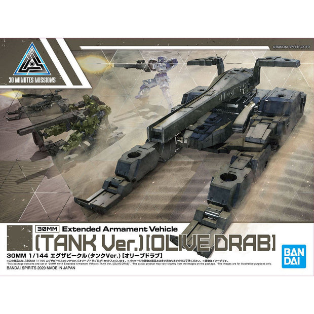 30MM 1/144 Extended Armament Vehicle (Tank Ver) Olive Drab